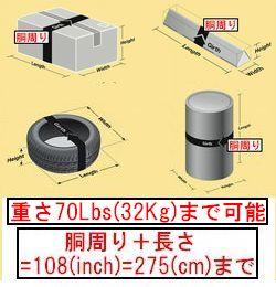 packages_dimension.jpg